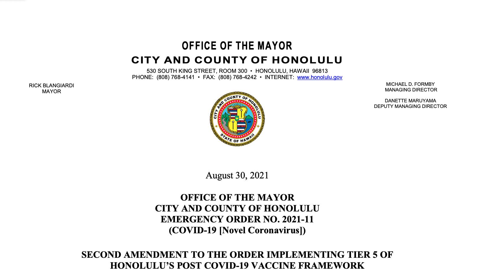 ハワイ州ホノルル市 ワクチン接種カード等の提示を求める緊急事態命令発出