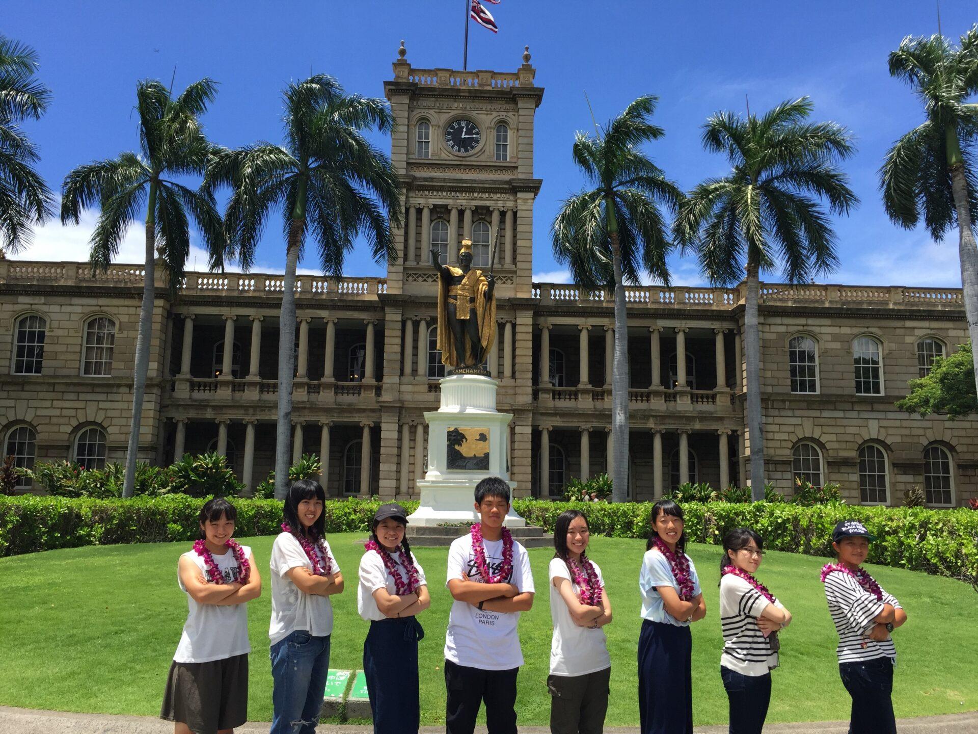 ハワイ専門 あんしん個人留学サポート